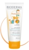 Bioderma Italia Photoderm Kid Latte Colorato   SPF 50 BB 100ml SCADENZA 04 2017
